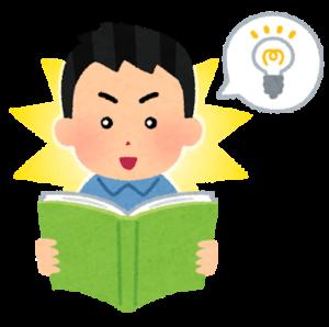 株価チャートの鬼100則 石井勝利著の書評・レビュー