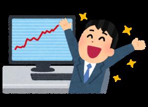 【狙え10倍株!】ネットの最新情報収集にはGoogleアラートがおすすめ!(2021年9月5日のポートフォリオ)