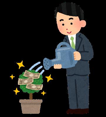 【トレード手法検証】四季報から中小型株銘柄選び – 実際に投資
