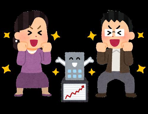 会社四季報の達人が教える10倍株・100倍株の探し方 渡部 清二著の書評・レビュー