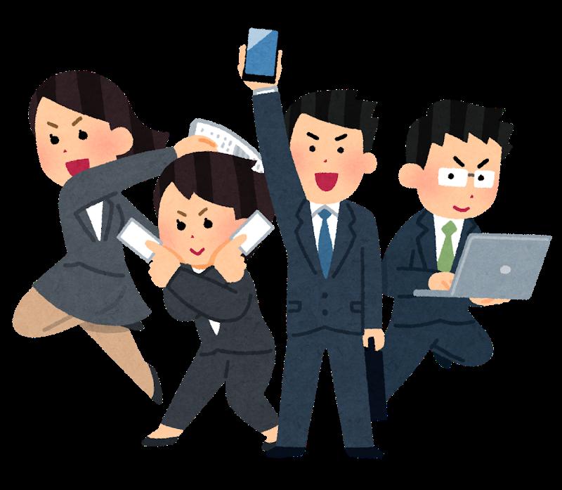 rakumoは買い?売り?2021年12月期第2四半期決算短信をチェック!
