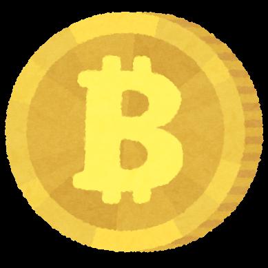 ビットコインは今後どうなる?「アフター・ビットコイン 仮想通貨とブロックチェーンの次なる覇者」の書評・レビュー